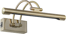 11-italux - Lámpara de cuadro moderna High