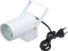 AC90-240V 5W Mini foco LED Carcasa blanca Pequena