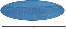 Cobertor Solar para Piscina Desmontable 58172N -
