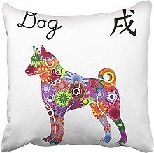 Cojín Decorativo Signo del Zodiaco Chino Perro