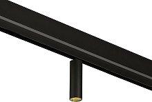 Cristalrecord - Foco magnético LED Alea (5W)