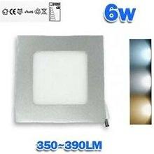 Downlight LED 6W empotrar aro plata cuadrado  