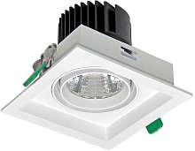 Downlight Led, KARDAN, 1 foco, 30W, Blanco cálido
