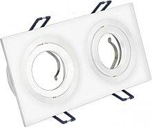 Downlight rectangular 2 Focos aluminio cepillado