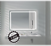 Espejo de baño rectangular Frame de Bruntec anti