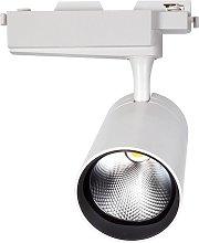 FOCO CARRIL LED COB 25W 4000K BLANCO - Lúzete