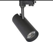 Foco carril PROLUX OSRAM LED, 25W, negro, CRI