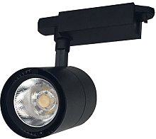 Foco de Carril LED COB 30W G8005 Negro Monofásico