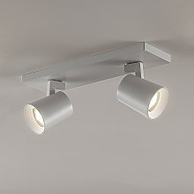 Foco de techo Iavo, regulable, blanco, 2 luz