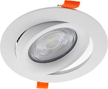 Foco downlight LED CobMon 20W Blanco Cálido 3000K