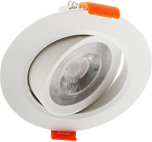 Foco downlight LED CobMon 7W Blanco Frío 6000K -