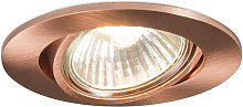 Foco empotrado cobre orientable - CISCO