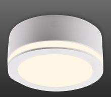 Foco LED adosado Biala redondo, Ø 10 cm