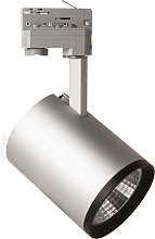 Foco LED Marco para riel trifásico, plata, 4.000K