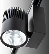 Greenice - Foco Carril LED Negro 20W 1600Lm