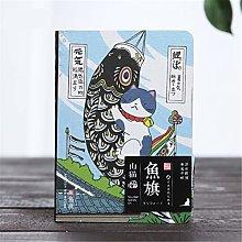 JHD Lindo Creativo Gato japonés Cuaderno