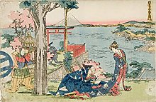 Katsushika Hokusai Giclee Lienzo Impresión