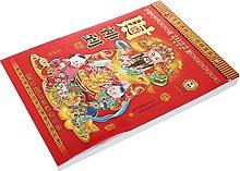KESYOO 2022 Calendario Chino Página Individual
