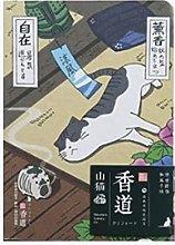 KYAM Libreta Cuaderno Agenda Lindo Creativo Gato