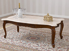 Mesa de centro Arald estilo Barroco Italiano color