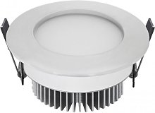 Ojo de Buey LED 5W 3000K Circular Aluminio blanco