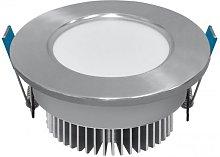 Ojo de Buey LED 5W 6000K Circular Aluminio plata -