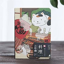 PTMD Lindo creativo gato japonés cuaderno
