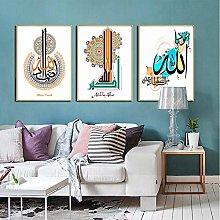 qggbgv Arte de Pared islámico Pintura de