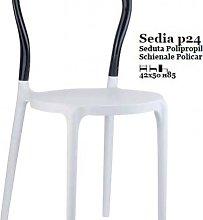 SILLAS AL AIRE LIBRE / JARDÍN P24 / SPS ASIENTO