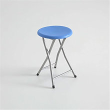 Taburete plegable azul IberoDepot