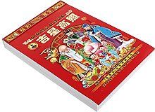 TOYMYTOY 1 Pza Tradicional Chino Diario Calendario