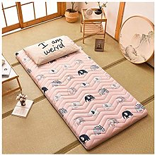 VIIPOOColchón De Tatami Para Dormir, Colchón