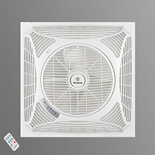 Westinghouse Windsquare ventilador empotrado