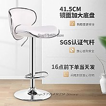YUXIwang Taburete de bar para silla de bar con